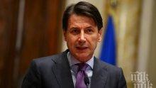 Конте бесен от решението на европейски държави да не отворят границите си за Италия