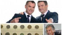 """Оцениха колекцията на братя Бобокови на 80 млн. евро, Ламбо подписал """"за"""" експозицията"""