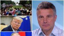 """ДВА СВЯТА! Социолог с горещ коментар: """"Ефектът на матрьошката"""" постави Тръмп в """"цунг-цванг"""". Путин не е монарх, а посредник между кланове"""