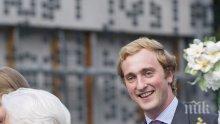 Принц Йоахим се извини за заразния купон в Испания