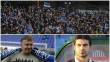 ФУТБОЛНО ТОРНАДО: Георги Иванов-Гонзо се завръща при сините?