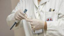 ШОКИРАЩО: Над 230 000 медици в света са се заразили с коронавирус