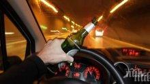 Водач с 3,2 промила алкохол се разби край Дебелец