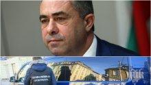 ОТ ПОСЛЕДНИТЕ МИНУТИ: Борисов освободи арестувания зам.-министър Красимир Живков - ето кой го сменя