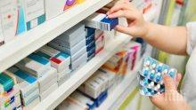 Глобиха 100 аптеки и магазини, погазили правилата по време на извънредното положение