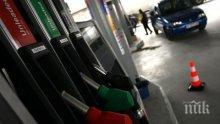 Комисията по енергетика в парламента обсъжда идеята за държавни бензиностанции