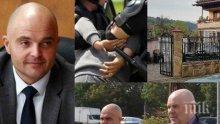 ИЗВЪНРЕДНО В ПИК: Мащабна акция в Ябланица, градът почерня от полиция! Главният прокурор Иван Гешев пътува натам с главния секретар на МВР