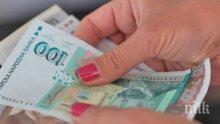 ДОБЪР ПРИМЕР: Учителка намери пари и ги върна в полицията