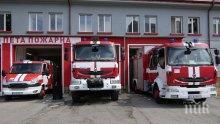 Двама работници са с изгаряния при пожар в цех в Пазарджишко