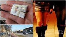 Осъдиха мъжка проститутка от Алеята на любовта в Пловдив