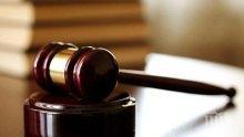Десет години затвор за мъж, убил жестоко съпругата си