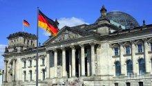 Германия отваря границите си, вдига предупрежденията за пътувания в Европа