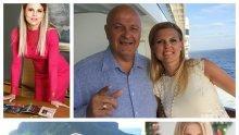 ГОРЕЩО В ПИК: Вдовицата на Стефан Шарлопов заголи пищен бюст - красивата Бояна стана готвачка в хотела на съпруга си (СНИМКИ)