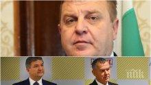 Каракачанов с първи думи за Бобокови - вицепремиерът потвърди, че е кум на единия брат и кръстник на трите му деца