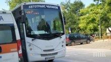 """Автобус прегази пешеходец в """"спалнята"""" на Пловдив"""