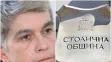 СКАНДАЛНО: Червена комуна начело с Велислава Дърева напъва за нов соц паметник в центъра на София