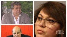 ПОРЕДНА ВРЪТКА: Корнелия Нинова бламинарана и от депутатите си - тя им го върна и ги прецака в коалиция с Красимир Премянов