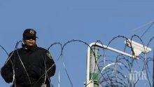 Федералните затвори в САЩ са затворени заради безредиците в страната