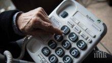 Осъдиха на 4 години затвор телефонен измамник от Габрово