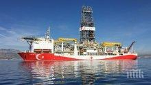 """Гърция определи турските сондажи за нефт като """"незаконни"""""""