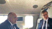 """ПЪРВО В ПИК TV: Премиерът Борисов и Вучич след полета над АМ """"Европа"""" и """"Балкански поток"""": Символично слагаме край на карантината на 1 юни. Стигаме за 3 часа до Белград (ВИДЕО/СНИМКИ)"""