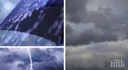 НЕ ЗАБРАВЯЙТЕ ЧАДЪРИТЕ: Облаците отново често ще скриват слънцето. На много места ще превалява (КАРТА)