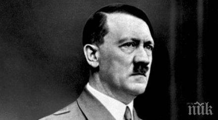 Превръщат родната къща на Хитлер в... полицейски участък