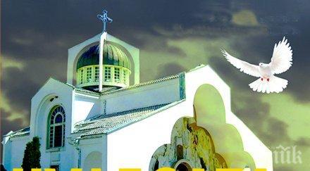 Изскочиха неизвестни пророчества и 80 чудодейни рецепти на Ванга