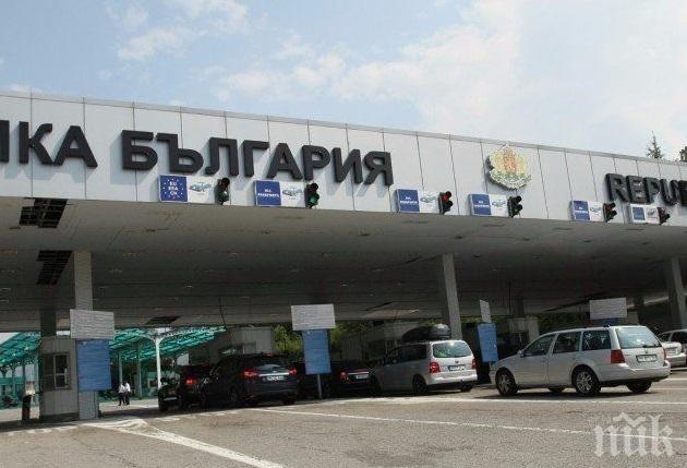 Спипаха турчин на Калотина с нелегално оръжие и боеприпаси