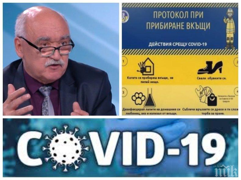 """Проф. Камен Плочев разби теорията на конспирациите за """"черната биология"""" при COVID-19 и отсече: В България сме към финала"""