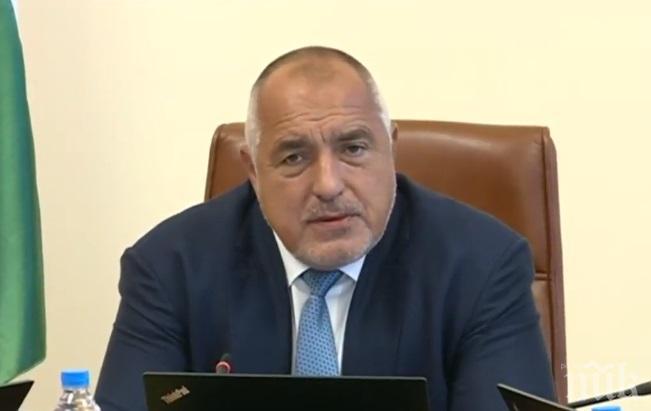 ИЗВЪНРЕДНО В ПИК TV! Борисов: На 15 юни трябва да падне всичко, остават само социалните мерки! Премиерът с важна задача към Ананиев (ВИДЕО/ОБНОВЕНА)