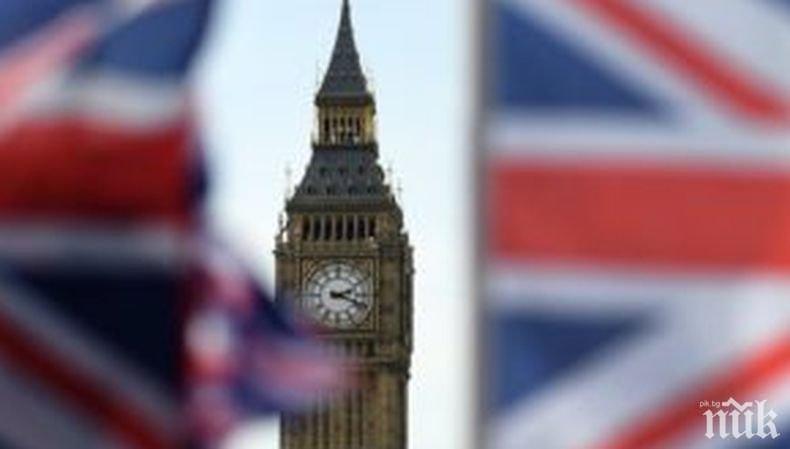 Великобритания предлага своя нова система за търговия с въглеродни емисии