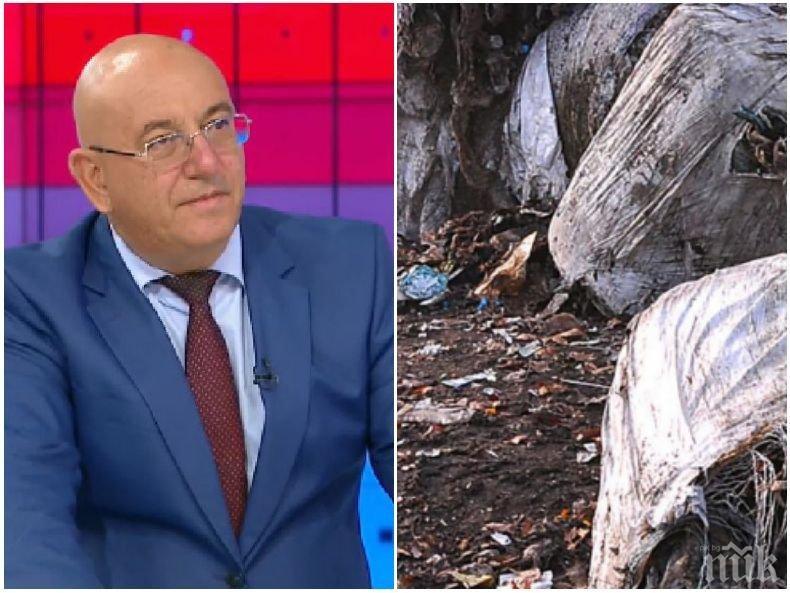 Ревизоро разкри нова далавера с опасни отпадъци и проговори за новата си заместничка
