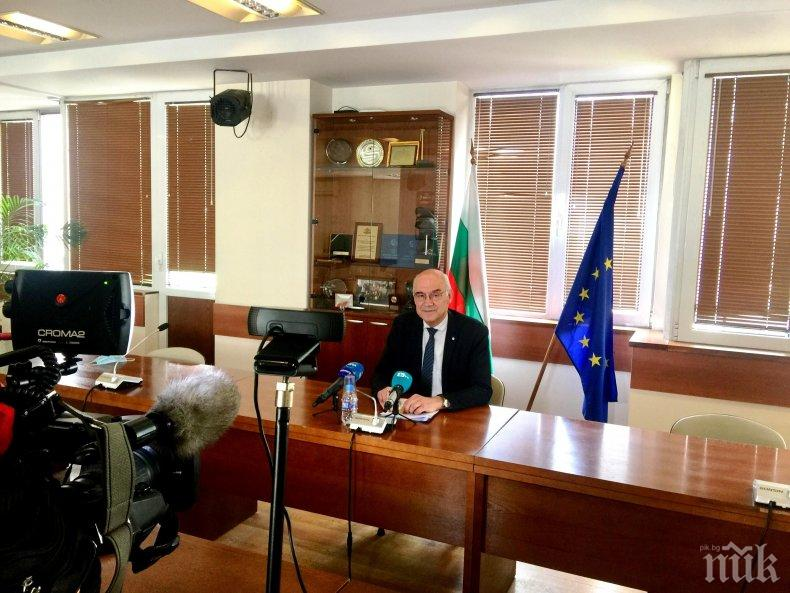 ВАЖНА НОВИНА: Токът поевтинява в почти цяла България! Ето къде ще е малко по-скъп