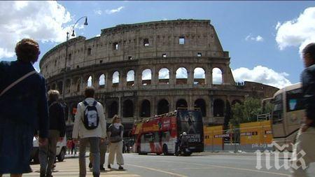 Италия отваря границите за туристи