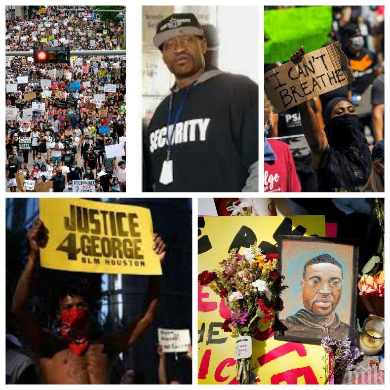 Америка гори - 40 града на бунт! Марш в памет на Джордж Флойд събра 25 хиляди по улиците на Хюстън (ВИДЕО)