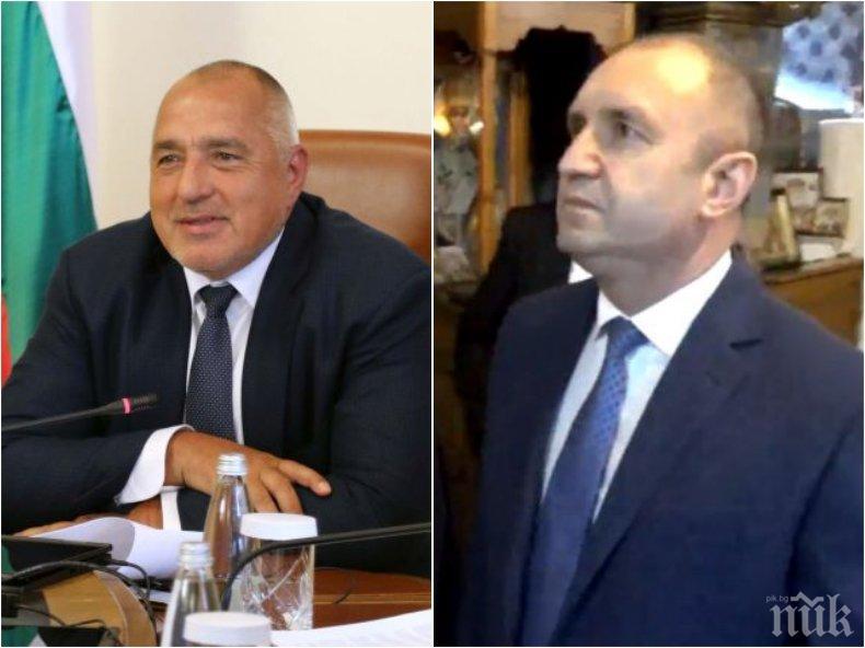 Премиерът Борисов на въпрос на ПИК за нападките на Радев: Не ме интересува какво говорят хората без работа! (ВИДЕО/ОБНОВЕНА)
