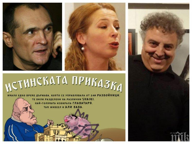 """Чавдар Николов от """"Прас прес"""" ли е автор на комикса на Божков? Връзката е Ивет Добромирова"""