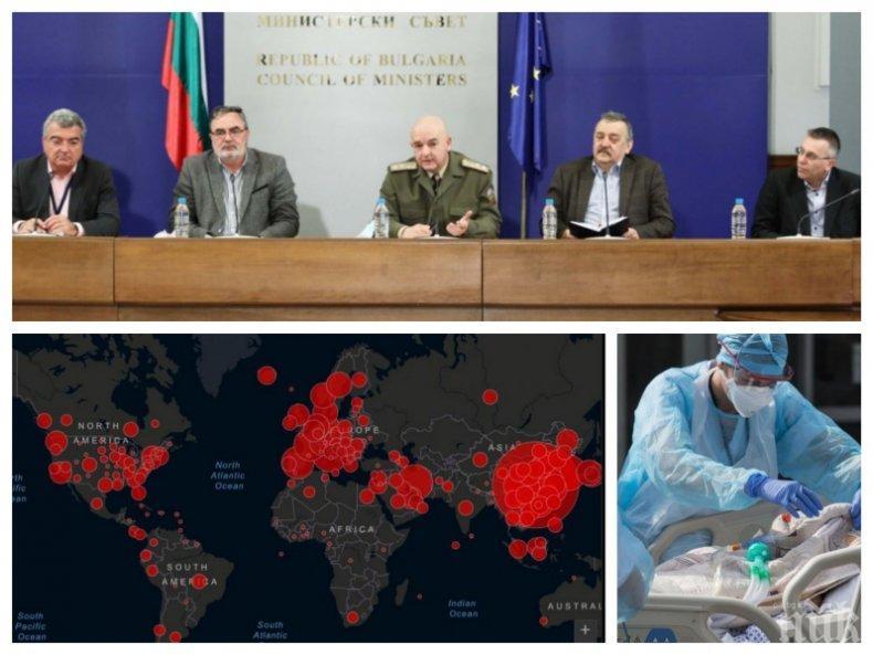 ПЪРВО В ПИК TV! Щабът с тревожни данни: 22 нови случая за деня - заразени са 2 деца и 9 медици. Починал е лекар от Видин и 67-годишна жена от Пазарджик (ВИДЕО/ОБНОВЕНА)