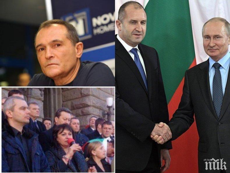 """Да махнем """"хунтата"""" и Бойко, за да дойдат Черепа, Грипена, Галева, Техноимпекса, Мутрочалгаря и Копейкин? Не, благодаря!"""