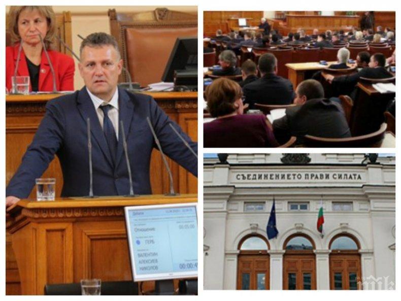 ИЗВЪНРЕДНО В ПИК TV! Депутатите приеха създаването на държавни бензиностанции на първо четене (ВИДЕО/ОБНОВЕНА)