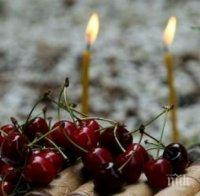 мистичен ден черешова задушница молим душите починалите правят специални ритуали