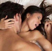 Сексът гарантира младостта при жените, при мъжете също