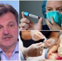 Д-р Симидчиев категоричен: Няма да има втори пик на COVID-19 в България!