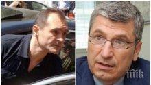 Васил Божков и Огнян Донев в обща схема против Борисов през агент Сашо