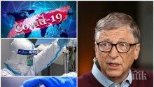 Бил Гейтс отрече да се е занимавал с микрочипове
