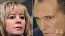Ето лидерите в партията на Божков. Стъпва върху структурите на Мая Манолова. БТВ става партийна телевизия