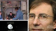 Български професор от Харвард за бъдещето на пътуванията в Космоса
