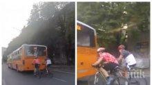 """СИГНАЛ ДО ПИК! Камикадзета на велосипеди изправиха на нокти шофьорите по бул. """"България"""" (ВИДЕО)"""