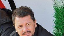 Треньорът на ЦСКА с ярка фраза за Евандро